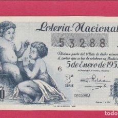 Lotería Nacional: LOTERIA NACIONAL SORTEO 1 1952. Lote 195496178