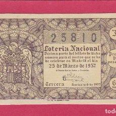 Lotería Nacional: LOTERIA NACIONAL SORTEO 9 1952. Lote 195496225
