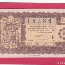 Lotería Nacional: LOTERIA NACIONAL SORTEO 2 1950. Lote 195496280