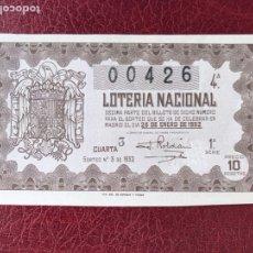 Lotería Nacional: LOTERIA AÑO 1952 SORTEO 3. Lote 195531042