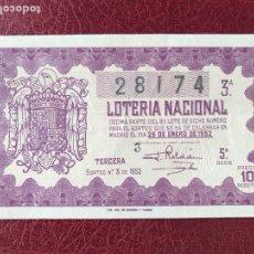 Lotería Nacional: LOTERIA AÑO 1952 SORTEO 3. Lote 195531071