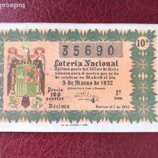 Lotería Nacional: LOTERIA AÑO 1952 SORTEO 7. Lote 195531168