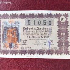 Lotería Nacional: LOTERIA AÑO 1952 SORTEO 7. Lote 195531226