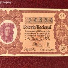 Lotería Nacional: LOTERIA AÑO 1952 SORTEO 13. Lote 195531353