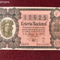 Lotería Nacional: LOTERIA AÑO 1952 SORTEO 13. Lote 195531380