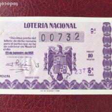 Lotería Nacional: LOTERIA AÑO 1952 SORTEO 27. Lote 195531512