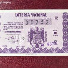 Lotería Nacional: LOTERIA AÑO 1952 SORTEO 27. Lote 195531552