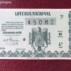 Lotería Nacional: LOTERIA AÑO 1952 SORTEO 27. Lote 195531567