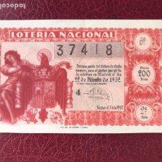 Lotería Nacional: LOTERIA AÑO 1952 SORTEO 36 NAVIDAD. Lote 195531681