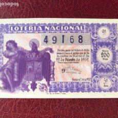 Lotería Nacional: LOTERIA AÑO 1952 SORTEO 36 NAVIDAD. Lote 195531726