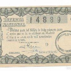 Lotería Nacional: LOTERIA NACIONAL SORTEO N° 20 DE 1943. Lote 195658748