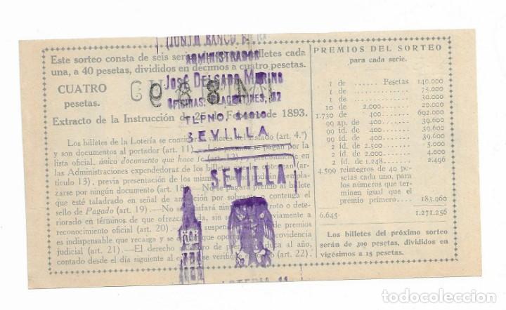 Lotería Nacional: LOTERIA NACIONAL SORTEO N° 20 DE 1943 - Foto 2 - 195658748