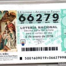 Lotería Nacional: LOTERIA NACIONAL DEL SÁBADO - AÑO 2016 COMPLETO. Lote 195748973