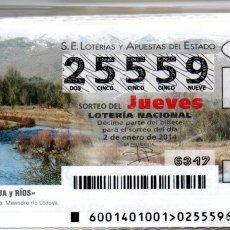 Lotería Nacional: LOTERÍA NACIONAL DEL JUEVES - AÑO 2014 COMPLETO. Lote 195749171