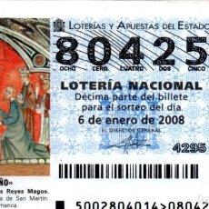 Lotería Nacional: LOTERIA NACIONAL DEL SÁBADO - AÑO 2008 COMPLETO -. Lote 195749410