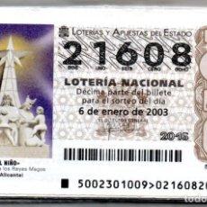 Lotería Nacional: LOTERIA NACIONAL DEL SABADO - AÑO 2003 COMPLETO. Lote 195749746