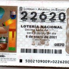 Lotería Nacional: LOTERIA NACIONAL DEL SABADO - AÑO 2001 COMPLETO. Lote 195749971