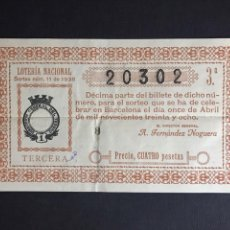 Lotería Nacional: LOTERIA AÑO 1938 SORTEO 11. Lote 196305480
