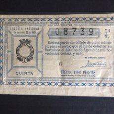 Lotería Nacional: LOTERIA AÑO 1938 SORTEO 22. Lote 196305893