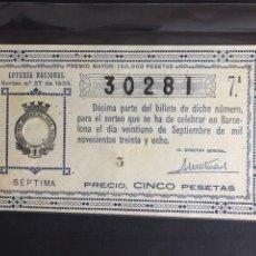 Lotería Nacional: LOTERIA AÑO 1938 SORTEO 27. Lote 196306042