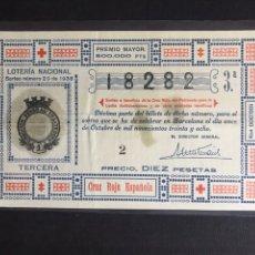 Lotería Nacional: LOTERIA AÑO 1938 SORTEO 29. Lote 196306108