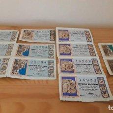 Lotería Nacional: DÉCIMOS LOTERÍA NACIONAL 1967. Lote 196313796