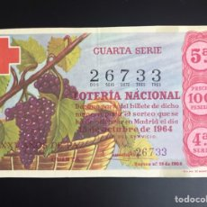 Loterie Nationale: LOTERIA AÑO 1964 SORTEO 29. Lote 196516365