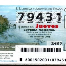 Lotería Nacional: LOTERÍA NACIONAL - AÑO 2015 COMPLETO JUEVES Y SÁBADOS - 105 DÉCIMOS. Lote 196600157