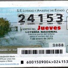 Lotería Nacional: LOTERÍA NACIONAL DEL JUEVES - AÑO 2015 COMPLETO. Lote 196600986