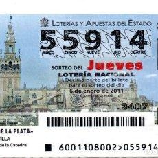 Lotería Nacional: LOTERÍA NACIONAL DEL JUEVES - AÑO 2011 COMPLETO. Lote 196604170