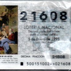 Lotería Nacional: LOTERÍA NACIONAL DEL SÁBADO - AÑO 1995 COMPLETO. Lote 196604667