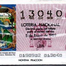 Lotería Nacional: LOTERÍA NACIONAL DEL SÁBADO - AÑO 1989 COMPLETO. Lote 196605235