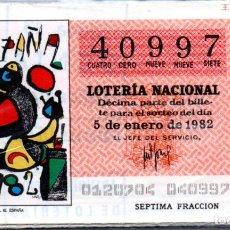 Lotería Nacional: LOTERÍA NACIONAL DEL SÁBADO - AÑO 1982 COMPLETO. Lote 196605502