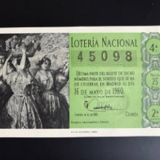 Loterie Nationale: LOTERIA AÑO 1960 SORTEO 14. Lote 196743005