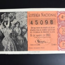 Loterie Nationale: LOTERIA AÑO 1960 SORTEO 14. Lote 196743300
