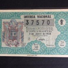 Lotería Nacional: LOTERIA AÑO 1958 SORTEO 10. Lote 196909627