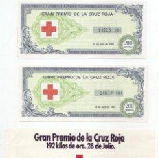 Lotería Nacional: GRAN PREMIO DE LA CRUZ ROJA 192 KILOS DE ORO - AÑO 1983 - LOTE DE FOLLETO Y 2 PARTICIPACIONES. Lote 197190850