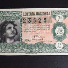 Lotería Nacional: LOTERIA AÑO 1950 SORTEO 15. Lote 197328296