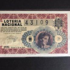 Lotería Nacional: LOTERIA AÑO 1949 SORTEO 15. Lote 197454775