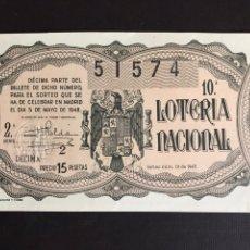 Lotería Nacional: LOTERIA AÑO 1948 SORTEO 13. Lote 197530433
