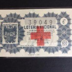 Lotería Nacional: LOTERIA AÑO 1946 SORTEO 29. Lote 197610202