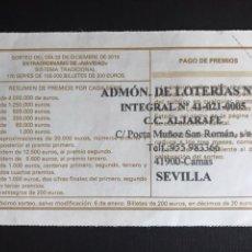 Loterie Nationale: LOTERIA ADMINISTRACIÓN CAMAS (SEVILLA). Lote 197621272