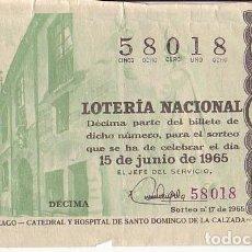 Loterie Nationale: LOTERÍA NACIONAL - SORTEO Nº 17 DEL AÑO 1965 - CATEDRAL Y HOSPITAL SANTO DOMINGO DE LA CALZADA . Lote 197655072