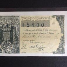 Lotería Nacional: LOTERIA AÑO 1945 SORTEO 14. Lote 197663283