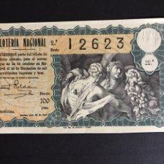 Lotería Nacional: LOTERIA AÑO 1943 SORTEO 36 NAVIDAD. Lote 197721805