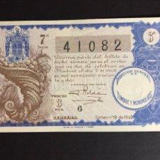 Lotaria Nacional: LOTERIA AÑO 1942 SORTEO 19. Lote 197807455