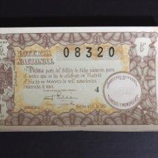 Lotaria Nacional: LOTERIA AÑO 1941 SORTEO 15. Lote 197809453