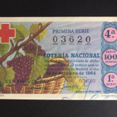 Loterie Nationale: LOTERIA AÑO 1964 SORTEO 29. Lote 197949005