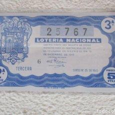 Lotería Nacional: LOTERIA NACIONAL. SORTEO Nº 35 DE 1945.- MADRID 15 DICIEMBRE 1945. Lote 198134275
