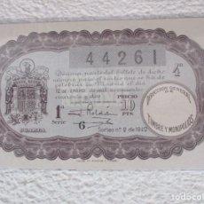 Lotería Nacional: LOTERIA NACIONAL. SORTEO Nº 2 DE 1942.- MADRID 12 ENERO 1942. Lote 198134536